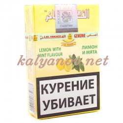 Табак Al Fakher лимон с мятой 50гр