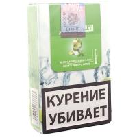 Табак Al Fakher Мохито 50 г (Аль факер)