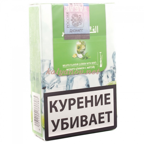 Сигареты аль капоне купить в новосибирске цены но табачные изделия в беларуси
