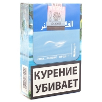 Табак Al Fakher Прохлада 50гр