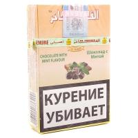 Табак Al Fakher шоколад с мятой 50г