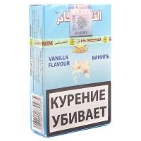 Табак Al Fakher ваниль 50г