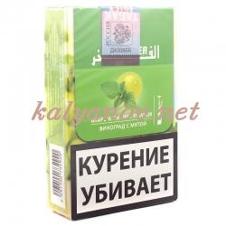 Табак Al Fakher виноград мята