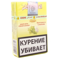 Табак Al Fakher Виноград со сливками 50г