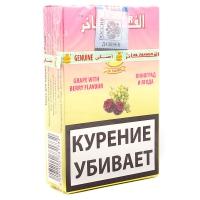 Табак Al Fakher виноград ягоды 50г