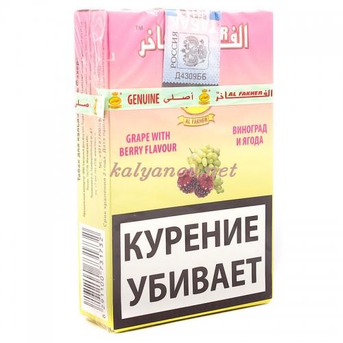 Табак для кальяна: Лесные ягоды и мята - Golden