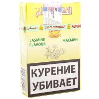 Табак Al Fakher жасмин 50гр