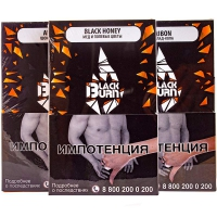 Табак Black Burn 100 гр