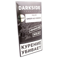 Табак Dark Side Имбирное печенье 250 г (Ginger Ale Cookies)