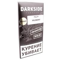 Табак Dark Side Ягодный микс 250 г (Wild berry)