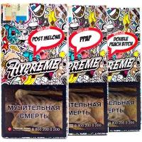 Табак Hypreme 40гр