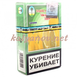 Табак Nakhla лимон