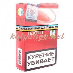 Табак Nakhla Микс Космополитен (Египет) 50 гр.
