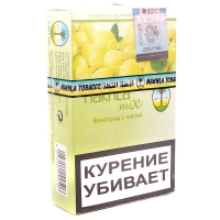 Табак Nakhla Микс Виноград+мята (Египет) 50 гр