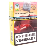 Табак Nakhla Mizo Яблоко 50 гр (Египет)
