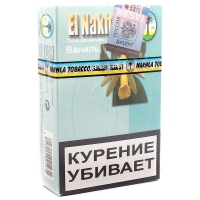 Табак Nakhla ваниль 50г