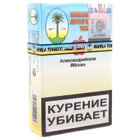Табак Nakhla яблоко 50г