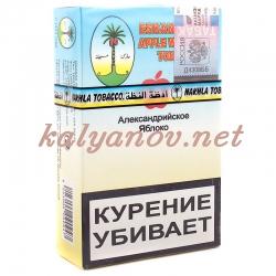 Табак Nakhla яблоко