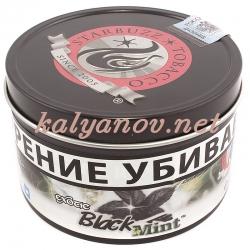 Табак STARBUZZ Черная Мята (Black Mint) 100 гр (жел.банка) (USA)
