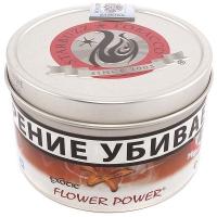Табак STARBUZZ Цветок (Flower Power) 100 гр (жел.банка) (USA)