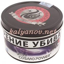 Табак STARBUZZ Энергия космоса (Cosmo Power) 100 гр (жел.банка) (USA)