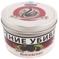 Табак STARBUZZ Ежевика (Blackberry) 100 гр (жел.банка) (USA)