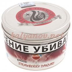 Табак STARBUZZ Клубника (Strawberry) 100 гр