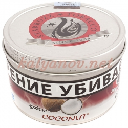 Табак STARBUZZ Кокос (Coconut) 100 гр (жел.банка) (USA)