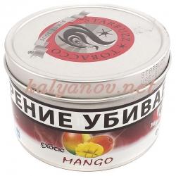 Табак STARBUZZ Манго (Mango) 100 гр (жел.банка) (USA)