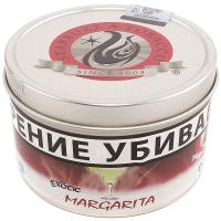 Табак STARBUZZ Маргарита (Margaret) 100 гр (жел.банка) (USA)