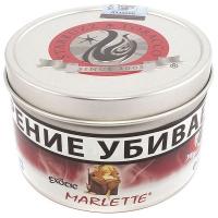 Табак STARBUZZ Марлетт (Margarette) 100 гр (жел.банка) (USA)
