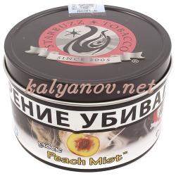Табак STARBUZZ Персиковый туман (Peach mist) 100 гр (жел.банка) (USA)