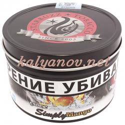 Табак STARBUZZ Простое Манго (Simply Mango) 100 гр (жел.банка) (USA)