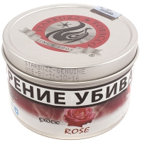 Табак STARBUZZ Роза (Rose) 100 гр (жел.банка) (USA)