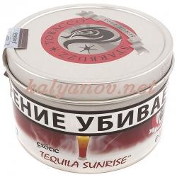 Табак STARBUZZ Текила Санрайз (teguila sunrise) 100 гр (жел.банка) (USA)