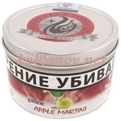 Табак STARBUZZ Яблоко Мартини (Apple Martini) 100 гр (жел.банка) (USA)