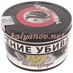 Табак STARBUZZ Золотой виноград (Golden grape) 100 гр (жел.банка) (USA)