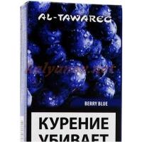 Табак Al Tawareg (Аль таварег Черника) (50 г)
