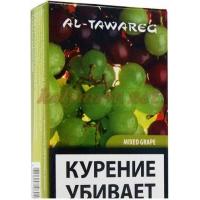 Табак Al Tawareg (Аль таварег Микс-Виноград) (50 г)