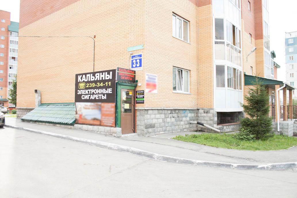 Магазин Кальянов в Новосибирске ул.Высоцкого 33;  фассад