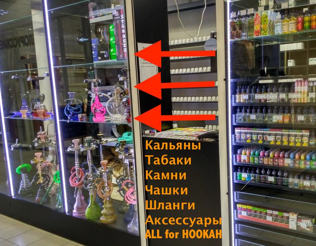 Магазин Кальянов в Москве на Сокольниках